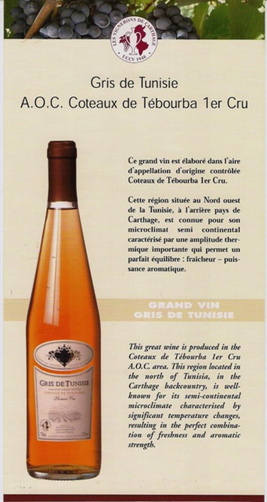 Quel vin pour accompagner un couscous page 2 - Quel vin rouge pour cuisiner ...